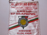 Fanion meci fotbal BULGARIA - CIPRU (10.04.1984)