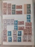 1947 FUNDATIE REGELE MIHAI SUPRATIPARE HARTIE ALB/GRI-DANT/NEDANT+EORARE-CITESTE, Nestampilat