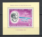 Romania.1978 Posta aeriana:Pionieri ai aviatiei-colita  HR.356