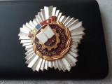 1975 Insigna Fruntas in intrecere