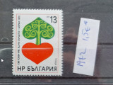 TS21 - Timbre serie Bulgaria - 1972, Stampilat