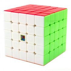 Cub rubik Moyu MF5, 5X5X5, Stickerless