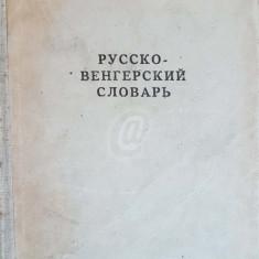Dictionar rus-maghiar