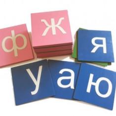 Litere mici arial glasspapier - alfabet chirilc, Montessori