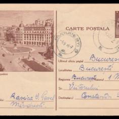 1958 CP catre Constantin Gafencu, martor procesul Maniu, inscenarea PNT Tamadau
