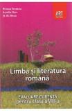 Limba romana - Clasa 8 - Evaluare curenta - Ninusa Erceanu, Aurelia Ilian