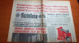 scanteia 1 mai 1982-1 mai muncitoresc,sarbatoarea muncii