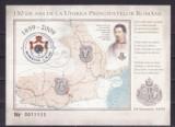 Romania 2009 - 150 unirea,bloc stampilat(z)