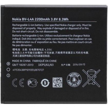 Acumulator Microsoft BV-L4A 2200 mAh Original