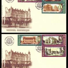 2007 Romania, 2 FDC Vechiul Bucuresti LP 1763, plicuri prima zi