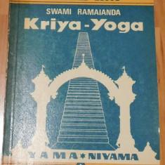 Kriya - Yoga de Swami Ramaianda. Colectia Lotus