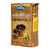 Cafea macinata origine Siria - Haseeb Gold Super Extra Cardamom 500g