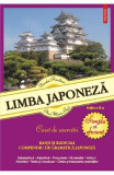 Limba japoneza. Caiet de exercitii Ed.3 - Neculai Amalinei, Ana-Maria Fujii