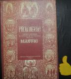 Proloagele vietile sfintilor si cuvinte de invatatura pe luna martie Vornicescu