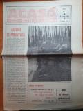"""Ziarul acasa 9 aprilie 1990-articolul """" ion antonescu in fata istoriei """""""