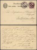 Switzerland 1883 Uprated postcard postal stationery Luzern to Frankfurt DB.257