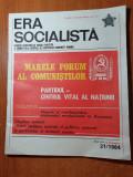 revista era socialista 10 noiembrie 1984