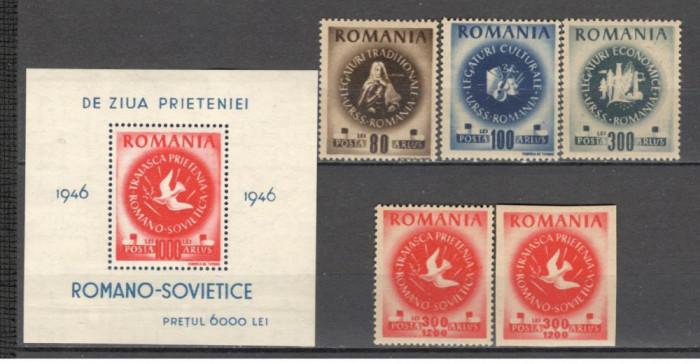 Romania.1946 Congresul ARLUS  XR.121
