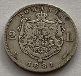 2 Lei 1881 Ag, Romania VF