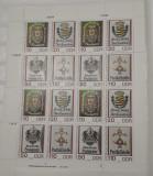 Cumpara ieftin Coala timbre MNH - Germania / DDR - 1990 - Istorie postala