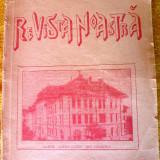 Revista ,liceului Elana  Doamna  Craiova,  1947