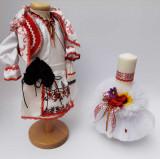 Cumpara ieftin Set Botez Traditional - Marina 4 - 2 piese Botez Traditional : costumas si lumanare