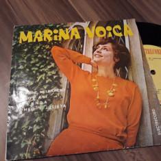 VINIL MARINA VOICA EDC 10140 DISC STARE EX