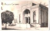 SV * CHISINAU * BASARABIA * MUZEUL / azi Muzeul National de Etnografie * Moldova