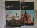 Arhitectura rusa veche - Vladimir Ivanov