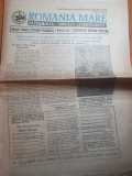 "Ziarul romania mare 23 august 1996-""ce ne-a adus noua revolutia?"""