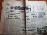 Romania libera 22 martie 1977-articole despre cutremurul din '77