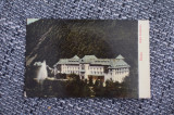 AKVDE19 - Vedere - Sinaia - Hotel Caraiman