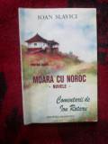 H5 Moara cu noroc - Ioan Slavici (comentarii de Ion Rotaru)