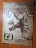 sport ianuarie 1981-u.craiova,dinamo,corvinul pregatirea de iarna,nadia comaneci
