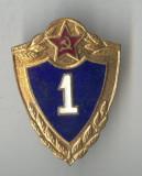 Insigna militara Rusia sovietica Pentru Merite deosebite clasa a 1a 1970, email