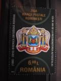 ROMANIA 2010,LP 1870,SERIE MNH, Nestampilat