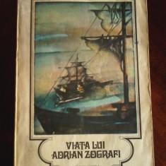 Panait Istrati  - Viata lui Adrian Zografi, 1983