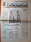 Ziarul romania mare 8 octombrie 1992