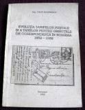 Evolutia tarifelor postale si taxelor pentru corespondenta in Romania 1852-1992