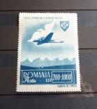 Romania - LP 176 - OPS - Posta aeriana 1945 MNH, Nestampilat