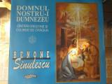 AS - BENONE SINULESCU - CANTARI CRESTINE SI COLINDE DE CRACIUN (DISC VINIL, LP)