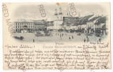3871 - TARGU-MURES, Litho, Romania - old postcard - used - 1899