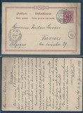 Germany 1899 Old postcard postal stationery Landsberg to Verviers Belgium D.347