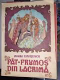 Fat - Frumos din lacrima - Mihai Eminescu, 1974
