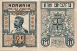 1917, 50 Bani (P-71) - Romania - stare XF+
