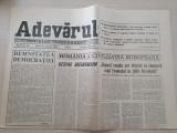 adevarul 16 ianuarie 1990-silviu brucan pt ziarul adevarul