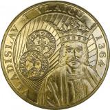 Romania, 50 bani 2014_Vladislav I Vlaicu_aUNC * cod 21