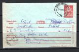 ROMANIA 1955 - PLIC CIRCULAT DE LA FETESTI LA PIETROASA, Z79