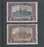 ROMANIA 1919 - EMISIUNEA CLUJ ORADEA  - PARLAMENT 3 SI 5 KORONA MNH