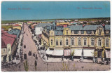 #2474- Romania, Giurgiu, carte postala necirc: Str.Principele Nicolae, animata